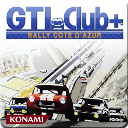 GTI Club+: Rally Côte d'Azur